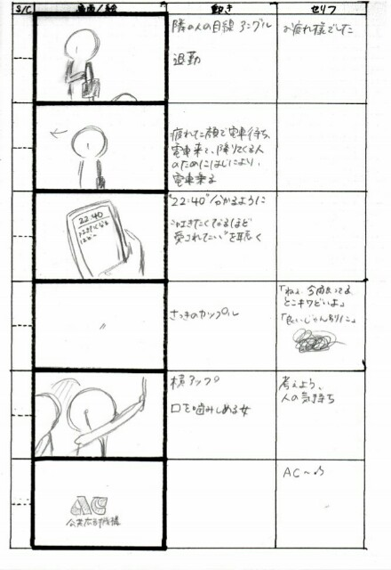 f:id:morikicompany:20170530103000j:plain