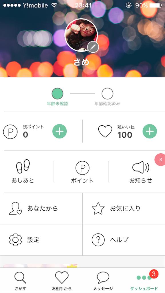 f:id:morikicompany:20170804214944p:image