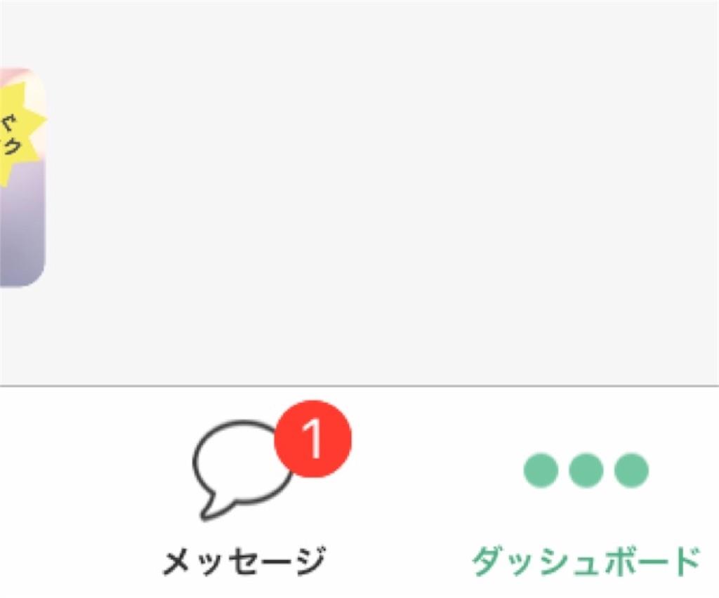 f:id:morikicompany:20170804215435j:image