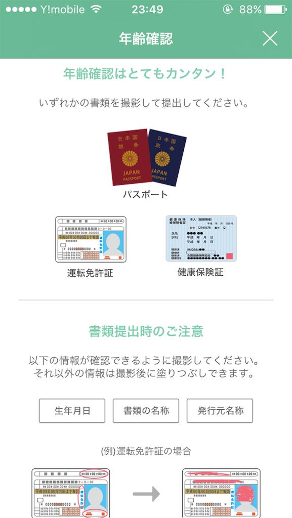 f:id:morikicompany:20170804215456p:image