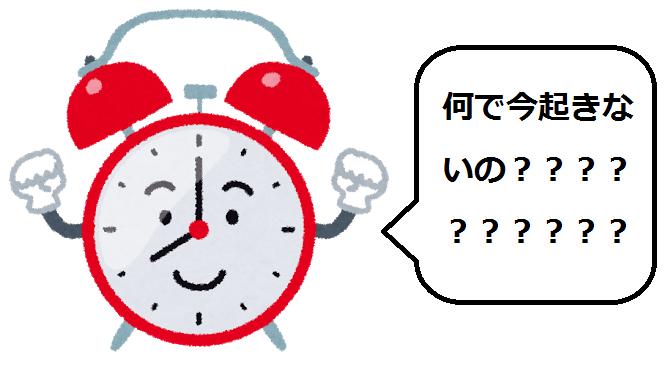 f:id:morikicompany:20170910101859p:plain