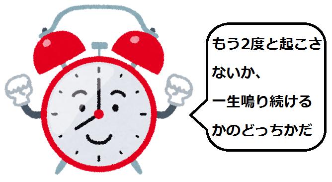 f:id:morikicompany:20170910102527p:plain