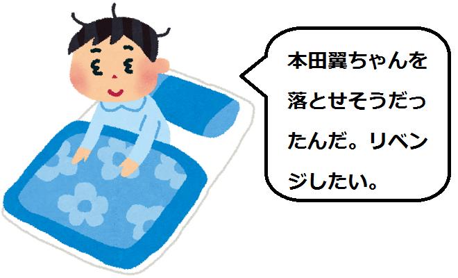 f:id:morikicompany:20170910103552p:plain