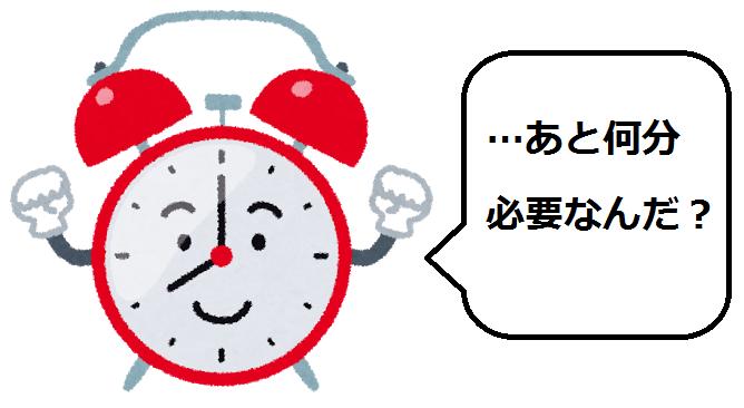 f:id:morikicompany:20170910103630p:plain
