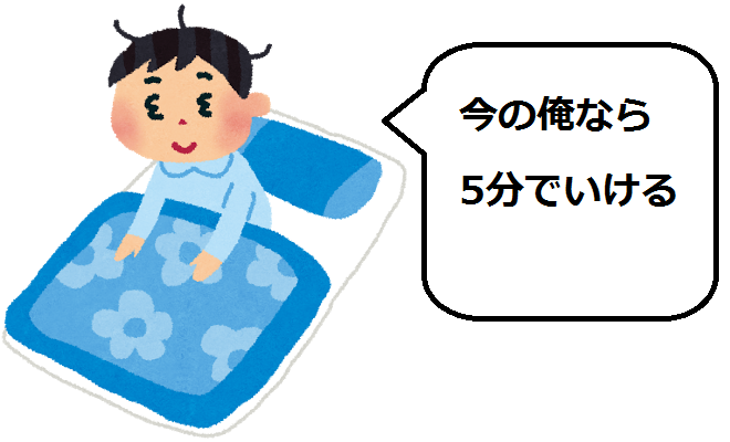 f:id:morikicompany:20170910103658p:plain