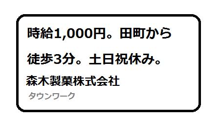 f:id:morikicompany:20171018225620p:plain