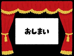f:id:morikicompany:20171018230248p:plain