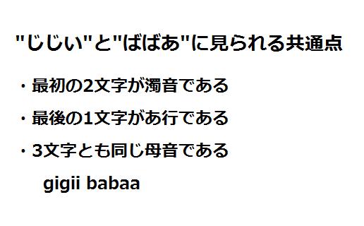 f:id:morikicompany:20180114002204p:plain