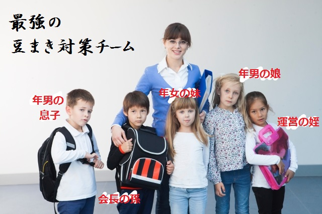 f:id:morikicompany:20180203232327j:plain