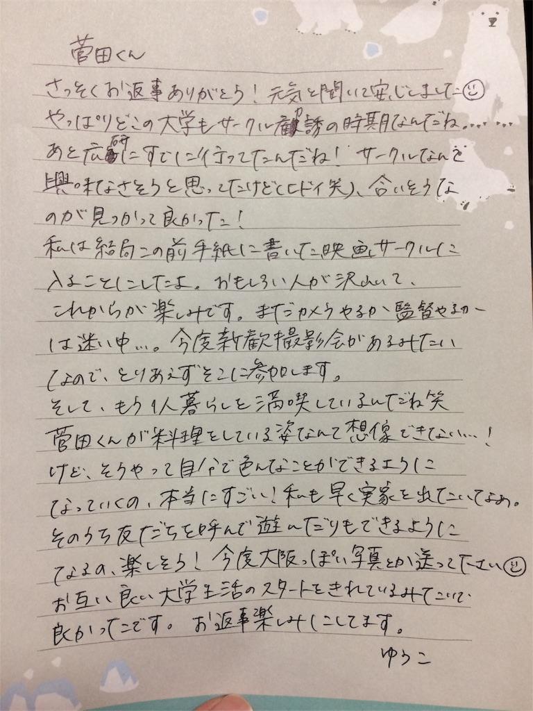f:id:morikicompany:20180703232032j:image
