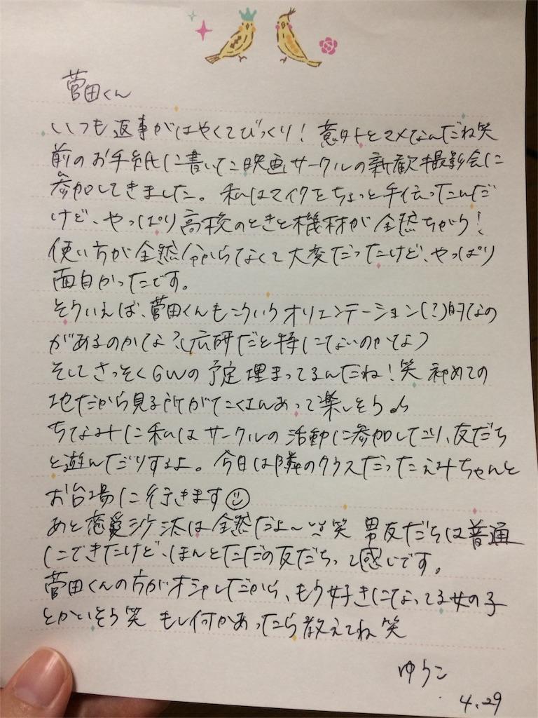 f:id:morikicompany:20180711232142j:image