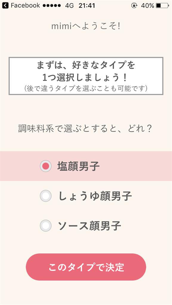 f:id:morikicompany:20180717225234p:plain