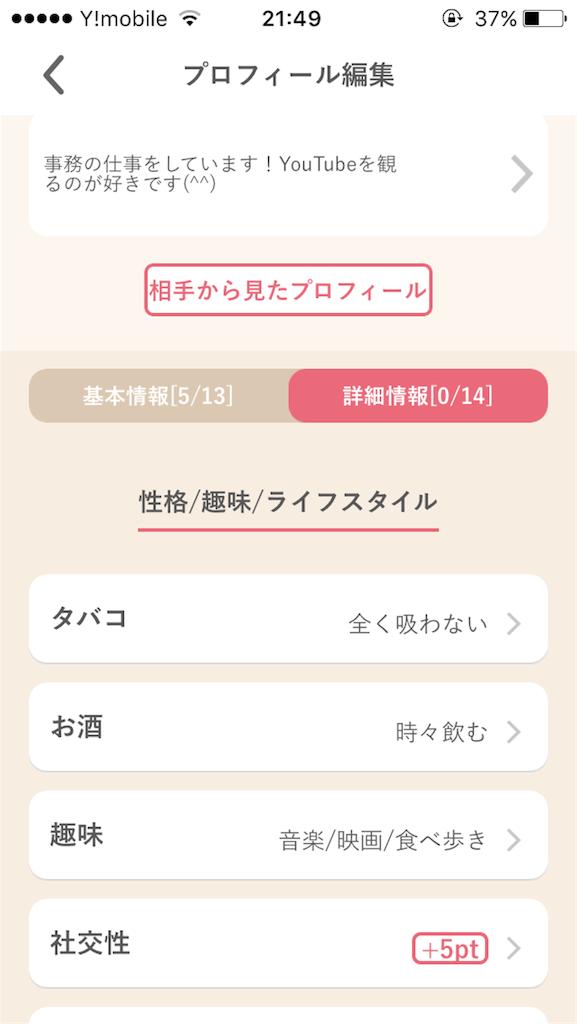 f:id:morikicompany:20180717225254p:plain