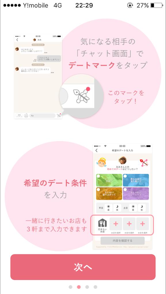f:id:morikicompany:20180717225258p:plain