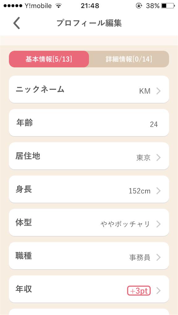 f:id:morikicompany:20180717225303p:plain
