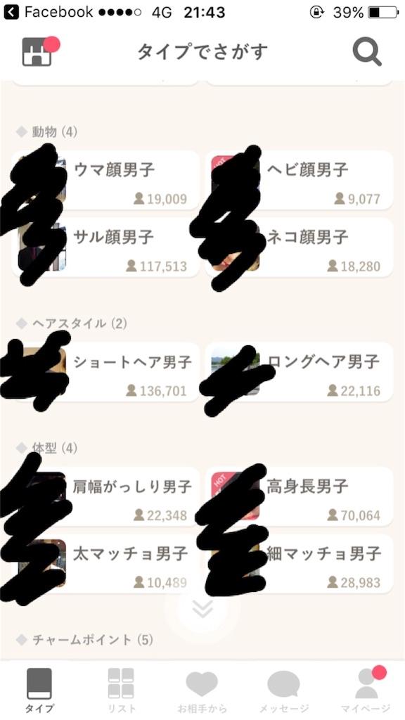 f:id:morikicompany:20180717225312j:plain