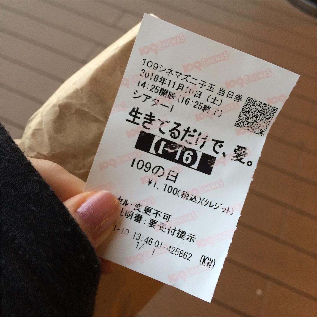 f:id:morikicompany:20181113214059j:image