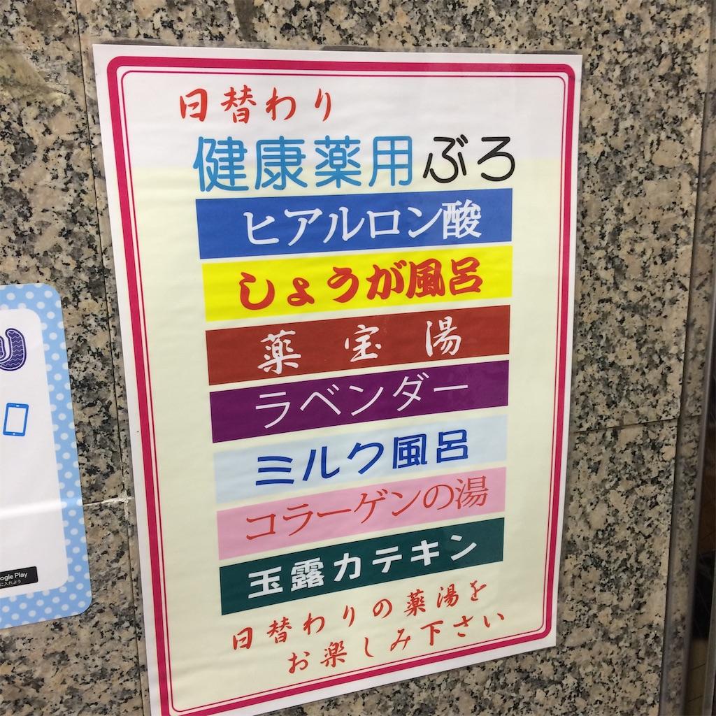 f:id:morikicompany:20190417231819j:image