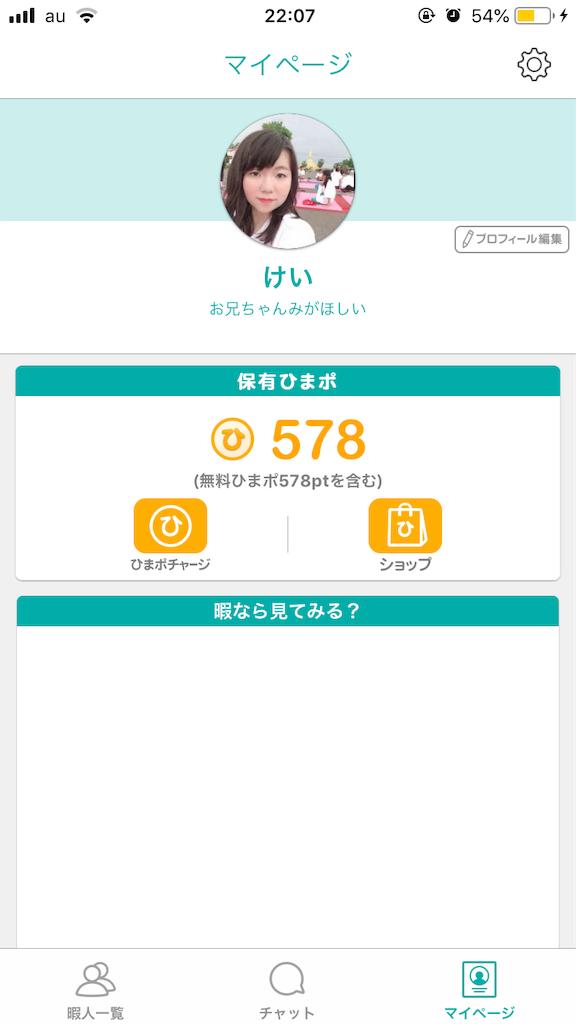 f:id:morikicompany:20190806000458p:image