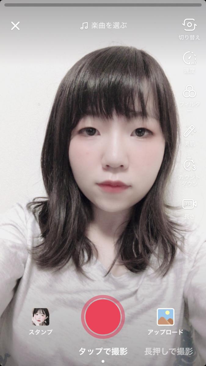 f:id:morikicompany:20190814230529p:plain