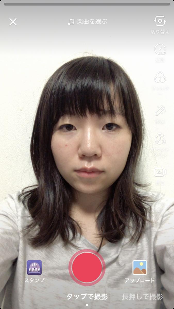 f:id:morikicompany:20190814231105p:plain