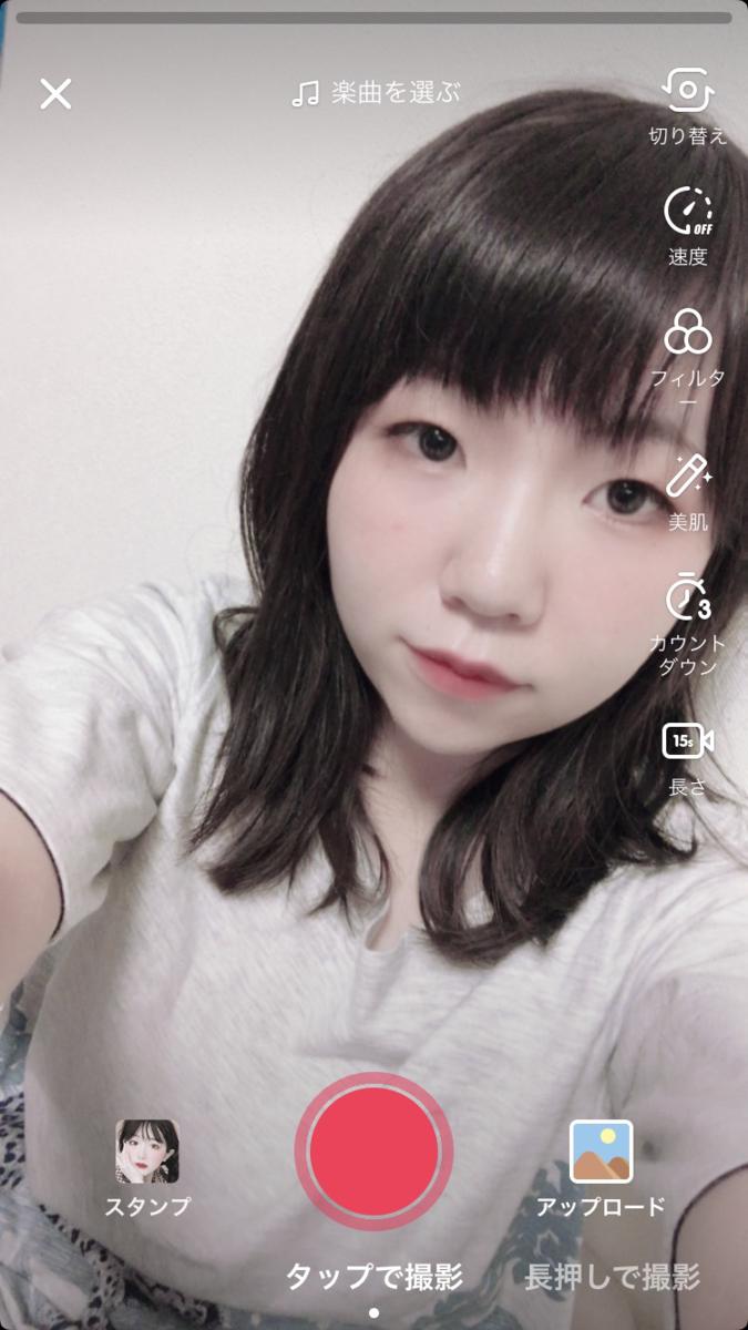 f:id:morikicompany:20190814231139p:plain