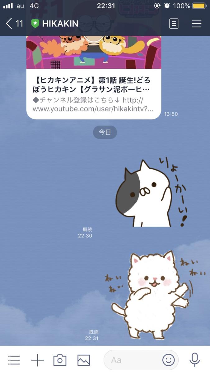 f:id:morikicompany:20190915223646p:plain