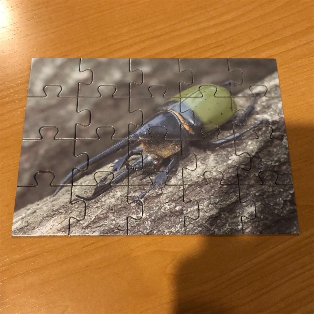 f:id:morikicompany:20200101181910j:plain