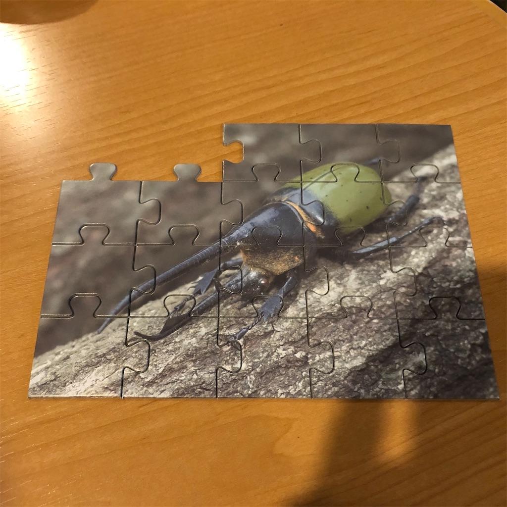 f:id:morikicompany:20200101181925j:plain