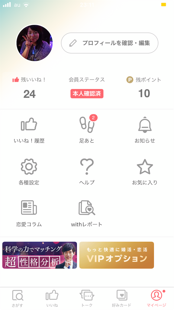 f:id:morikicompany:20200112004146p:plain