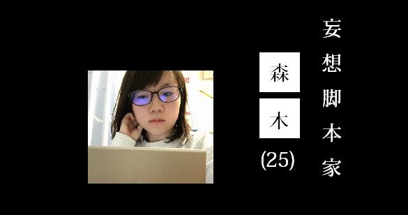 f:id:morikicompany:20200113222703p:plain