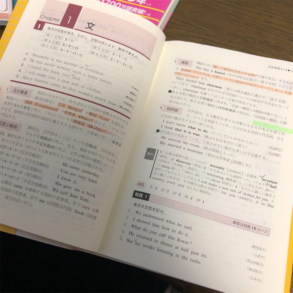 f:id:morikicompany:20200521223000j:plain