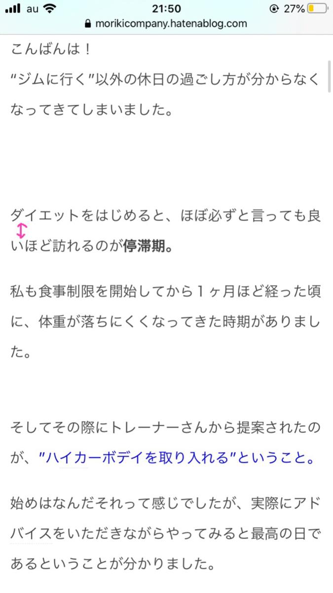 f:id:morikicompany:20201015221153p:plain