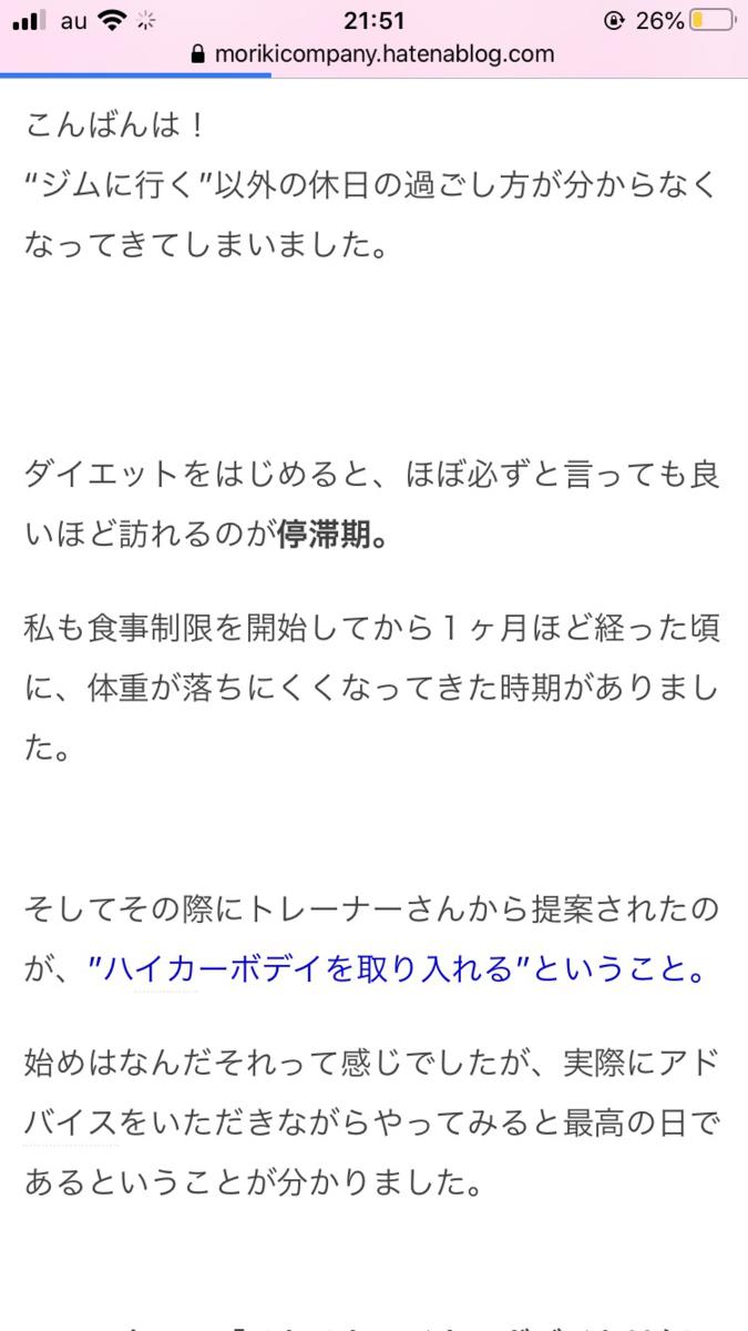 f:id:morikicompany:20201015221634p:plain