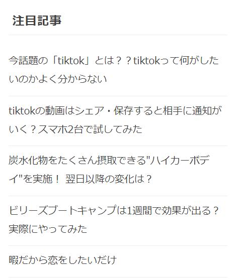 f:id:morikicompany:20201025232900p:plain