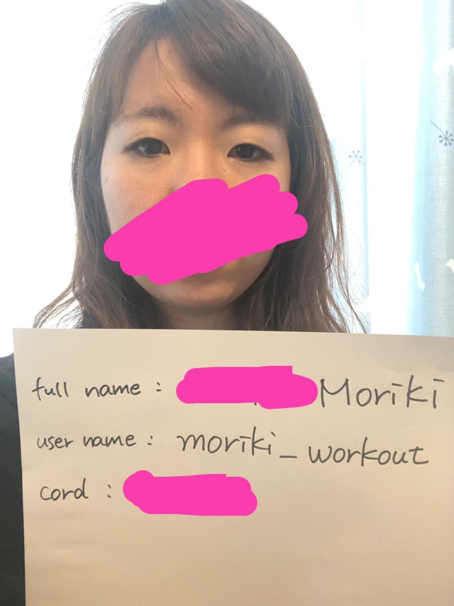 f:id:morikicompany:20210626165402p:plain