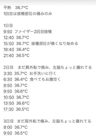 f:id:morikicompany:20210920221625p:plain