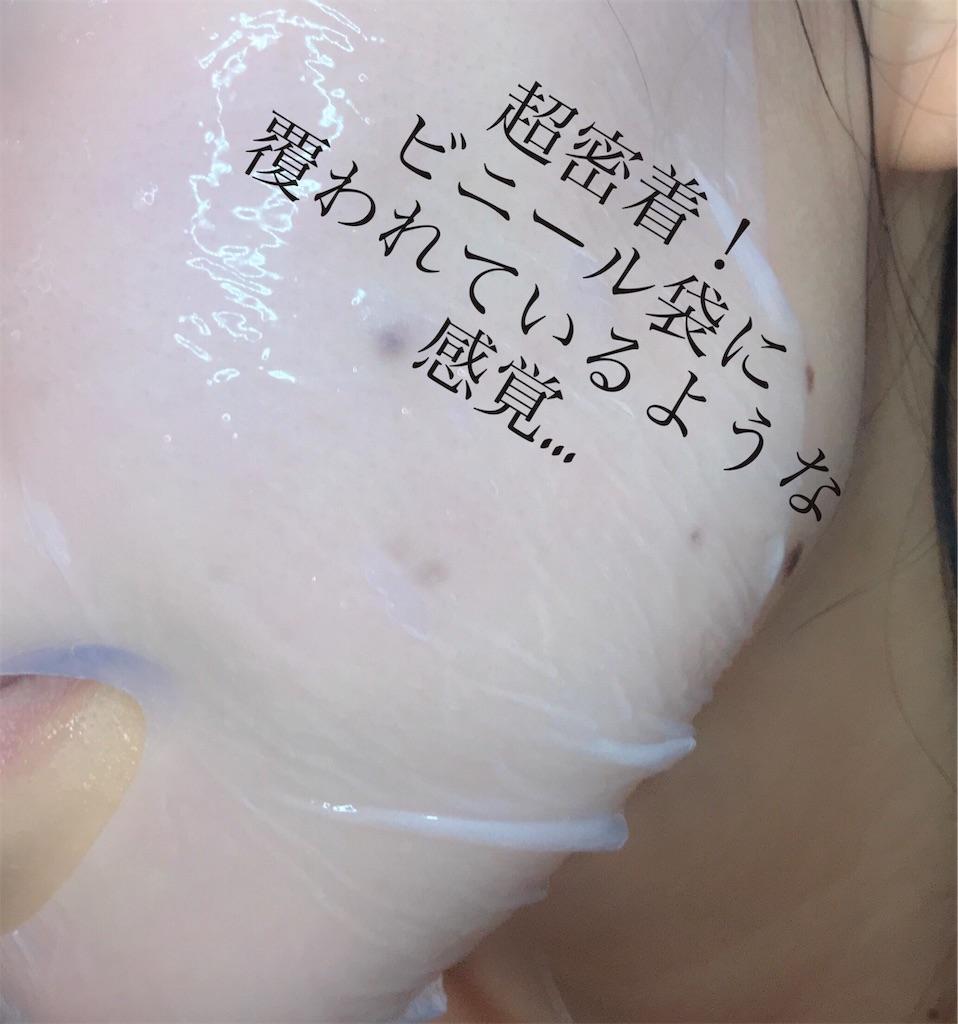 f:id:moriko0902:20190711094419j:image