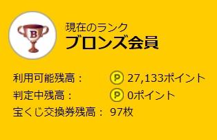 f:id:morikuma_8010:20190209160217j:plain