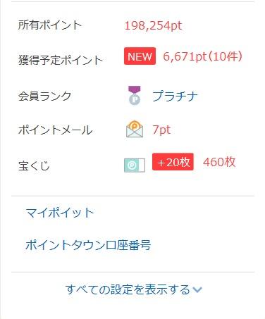 f:id:morikuma_8010:20190209160235j:plain