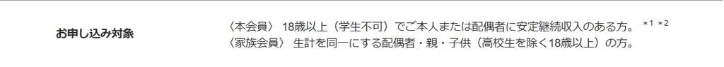 f:id:morikuma_8010:20190212153632j:plain