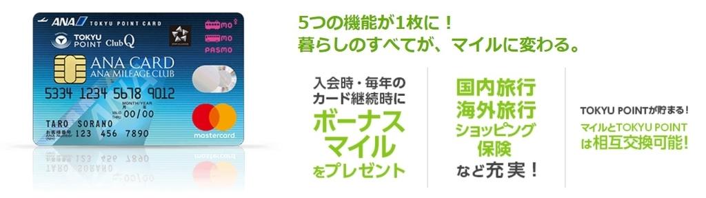 f:id:morikuma_8010:20190222000430j:plain