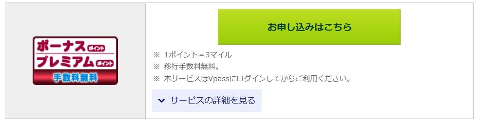 f:id:morikuma_8010:20190225231215j:plain