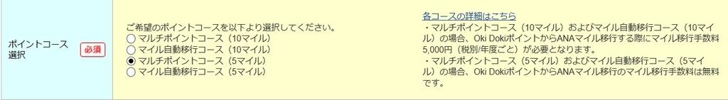 f:id:morikuma_8010:20190228224031j:plain