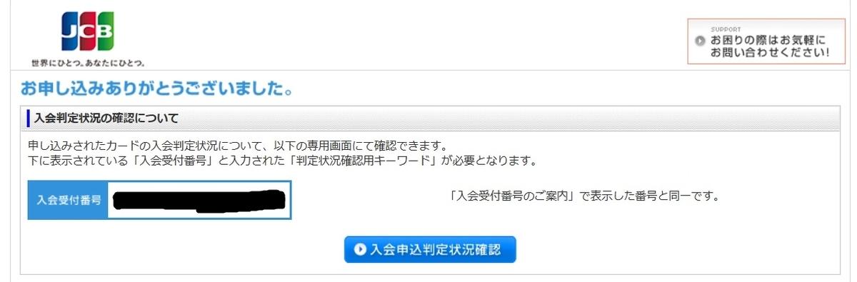 f:id:morikuma_8010:20190420132010j:plain