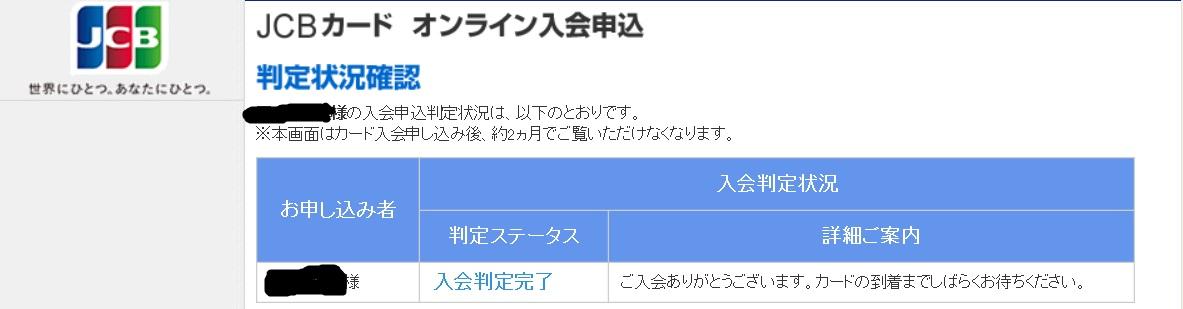 f:id:morikuma_8010:20190424233440j:plain