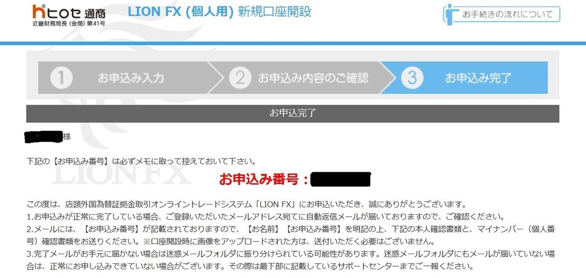 f:id:morikuma_8010:20190425001421j:plain