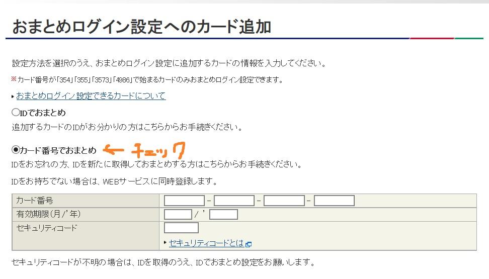 f:id:morikuma_8010:20190517003857j:plain