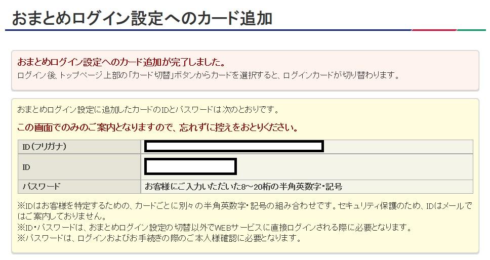 f:id:morikuma_8010:20190517003906j:plain