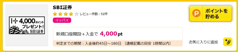 f:id:morikuma_8010:20190522225832j:plain